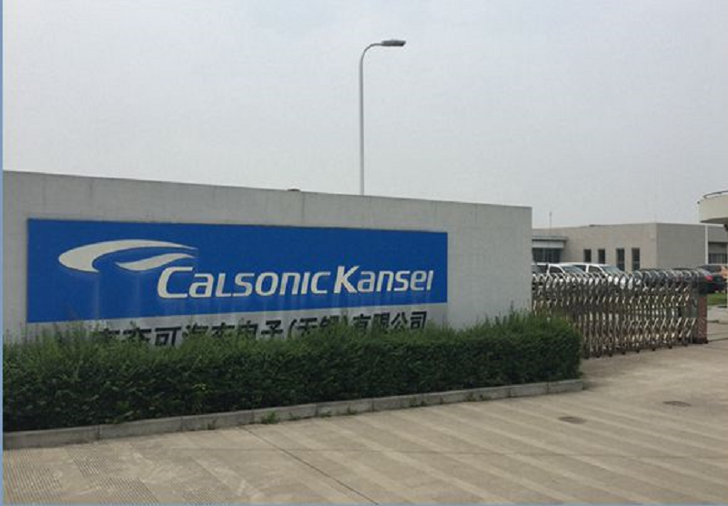 Calsonic Kansei Components (Wuxi) Corporation