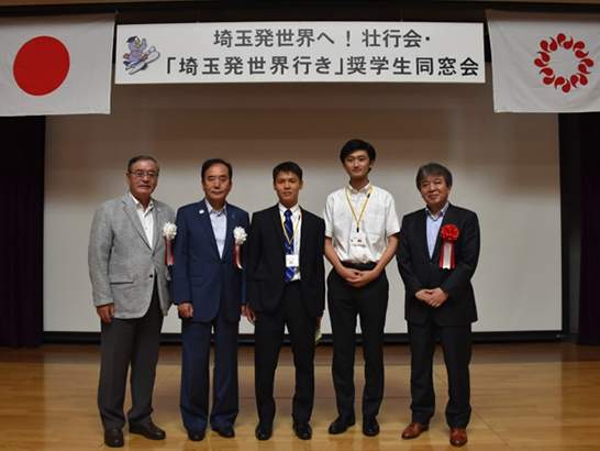 Calsonic Kansei Selects Scholarship Students for the First Calsonic Kansei Next-Generation Scholarship